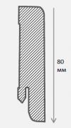 Плинтус шпонированный прямой 80 мм