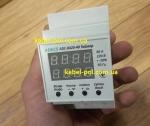 ADECS 0420 40