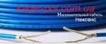 Oдножильный кабель nexans