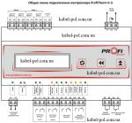 Контроллер ProfiTherm К-3 схема