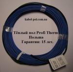 profi therm 2-1240Вт