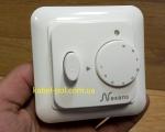 N-COMFORT TR nexans