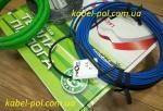Двухжильный кабель PROFI THERM 2-900