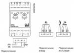 ETR2-1550 терморегулятор размер подключение