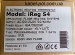 терморегулятора iReg S4