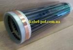 Инфракрасная нагревательная пленка SolarX