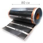 Инфракрасный теплый пол RexVa Black - 80