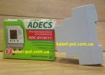 ADECS ADC-0110-32