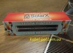 Инфракрасная плёнка для тёплого пола SolarX