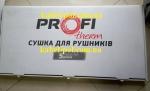 Полотенцесушитель ProfiTherm черный