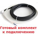 Комплект саморегулирующийся кабель