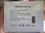 комнатный термостат для газового котла Verol VT-1515