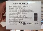 Купить Verol VT-1520WLS в Киеве