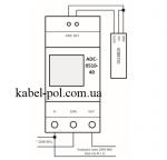 Терморегулятор Adecs ADC-0510-40