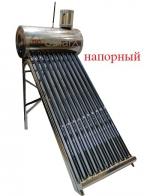 Термосифонный солнечный коллектор с напорным теплообменником SolarX SXQP-300L-30