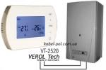 Verol VT 2520