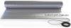 Алюминиевый нагревательный мат Alumia 1200Вт-8м.кв.