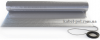 Alumia 375Вт-2.5м.кв.
