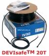 DEVIsafe 20T 125 Вт двужильный нагревательный кабель
