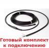 Комплект 17 Вт/м. саморегулирующийся кабель 1 метр
