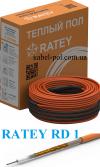 Одножильный кабель Ratey RD 1/175 Вт.