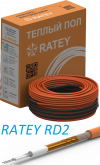 Ratey RD 2/125 Вт