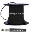 Саморегулирующий отрезной кабель SRL30-2CR