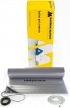Алюмінієвий нагрівальний мат Magnum FoilMat  140 Вт - 1 м²