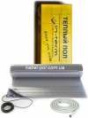 Алюминиевый нагревательный мат In-Therm AFmat 150 Вт - 1 м²