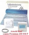 Двужильный мат Arnold Rak серия Premium 200 FH P - 200 Вт - 1 м²
