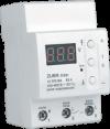 Однофазное реле напряжения с термозащитой ZUBR D63t