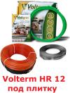 Нагревательный кабель Volterm HR 12 - 115 Вт