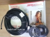 Двужильный нагревательный кабеля HEMSTEDT BR-IM