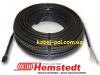 Hemstedt BR-IM 2300W