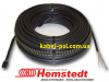 Hemstedt BR-IM 600W