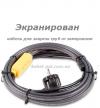 Комплект с термостатом  PO-F16-2T саморегулирующийся экранированный кабель 2 метра