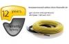 Двухжильный кабель Veria Flexicable 20