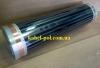 Инфракрасная плёнка для тёплого пола SX305 SolarX