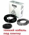 Двужильный кабель Arnold Rak серия Standart 15 ЕС - 135 Вт.