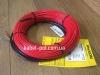 Нагревательный кабель Ryxon HC 2200 Вт.