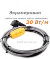 Комплект с термостатом PO-F30-2T саморегулирующийся экранированный кабель 2 метра