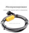 Комплект с термостатом PO-L16-2T саморегулирующийся кабель 2 метра