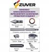 Комплект из нержавеющей стали молниезащитного заземления для частного дома ZUVER 4.1