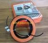 Одножильный кабель Ratey RD 1/1700 Вт.