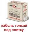 PROFI THERM Eko Flex 1340Вт -8.5м.кв.