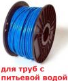 Саморегулирующийся кабель ELEKTRA SelfTec DW, отрезной