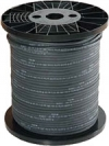 Саморегулирующийся кабель ELEKTRA  SelfTec PRO 33 Вт