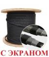 Саморегулирующий отрезной кабель экранированный SRF 10-2 CR
