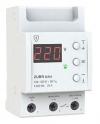 Однофазное реле напряжения с термозащитой ZUBR D25t