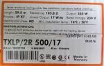 TXLP/2R 500 кабель nexans этикетка